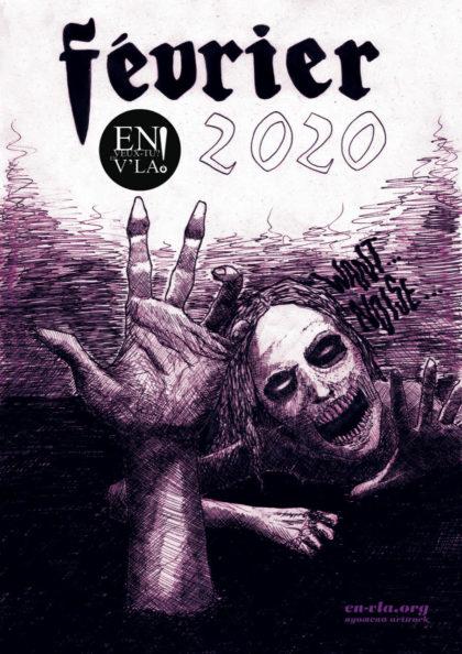 février 2020 [artwork : Ny Omena]